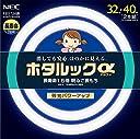 NEC 丸形蛍光灯(FCL) ホタルックα 32形 40形パック品 昼光色 FCL32.40EDF-SHG-A