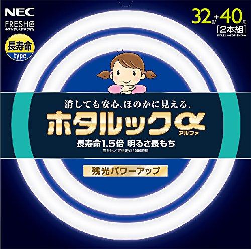 NEC 丸形蛍光灯(FCL) ホタルックα 32形+40形パ...