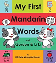 My First Mandarin Words with Gordon & L