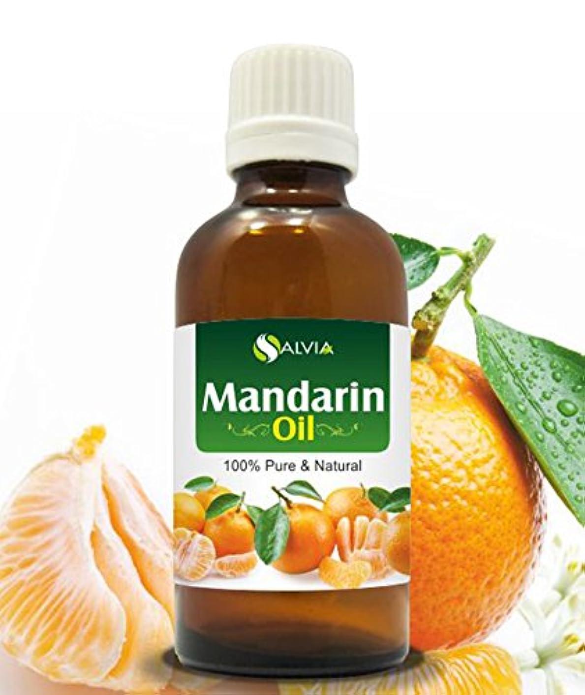 差し引く道背景MANDARIN OIL 100% NATURAL PURE UNDILUTED UNCUT ESSENTIAL OIL 100ML