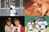 クイズ!ヘキサゴンII 2009合宿スペシャル [DVD] 画像