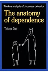 The Anatomy of Dependence ペーパーバック