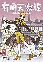 有頂天家族 (The Eccentric Family) 第二巻 (vol.2) [DVD]