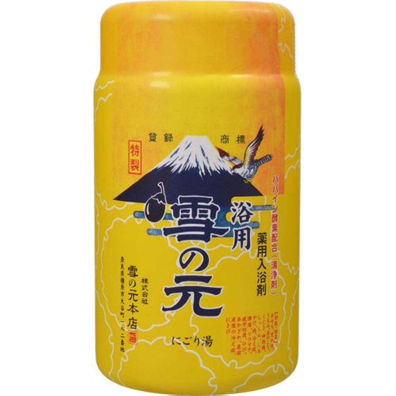薬用入浴剤 浴用 雪の元 900g 医薬部外品