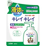 キレイキレイ 薬用液体ハンドソープ シトラスフルーティの香り 200ml [詰め替え用]