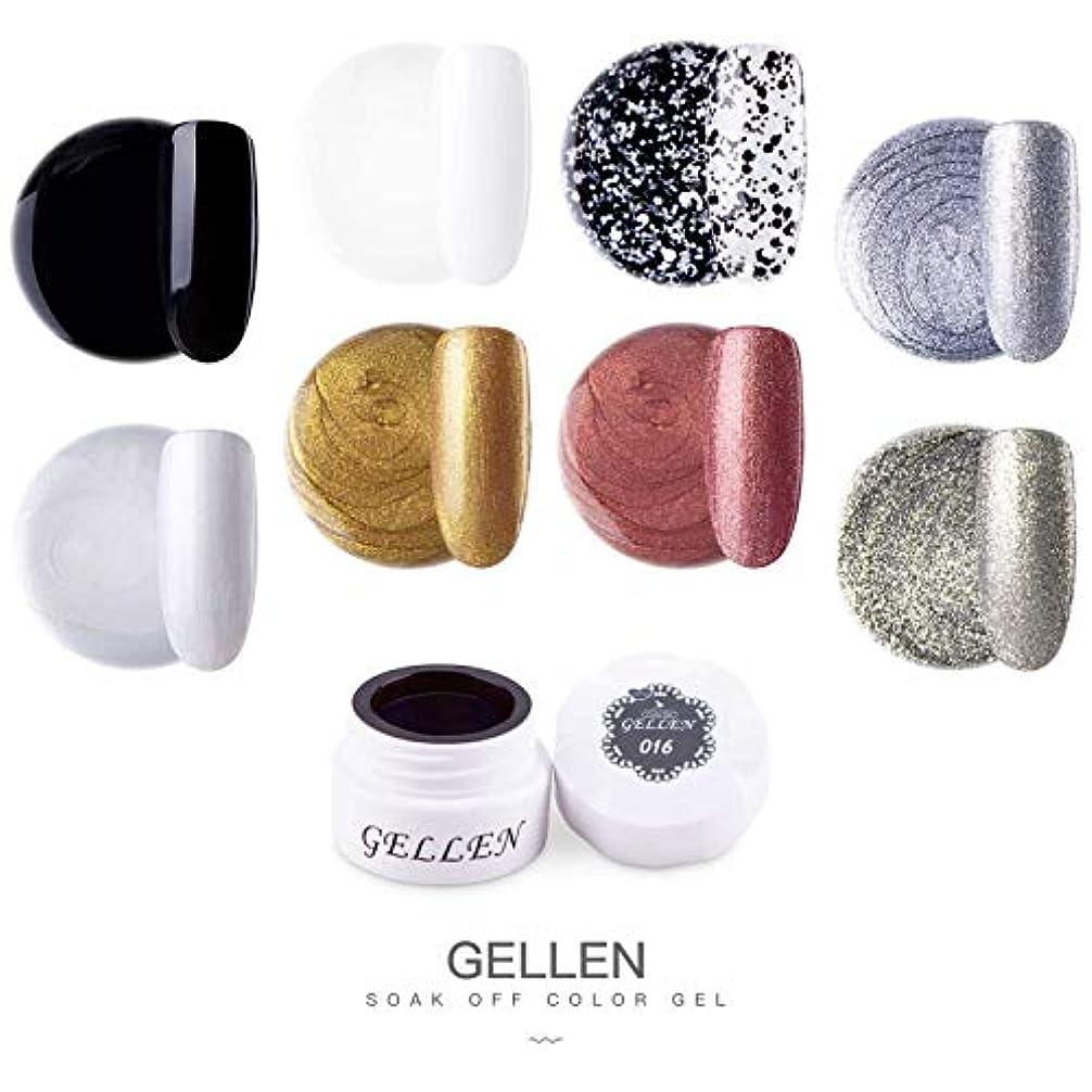 Gellen カラージェル 8色 セット[ホワイト·ブラック]高品質 5g ジェルネイル カラー ネイルブラシ付き