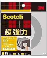 3M(スリーエム) 超強力両面テープ プラスチック・塩ビ用 SPL-19 小箱10個入り