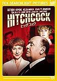 ヒッチコック[DVD]