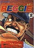 REGGIE / GUY JEANS のシリーズ情報を見る