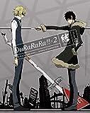 デュラララ!!×2 結 5(完全生産限定版) [Blu-ray]