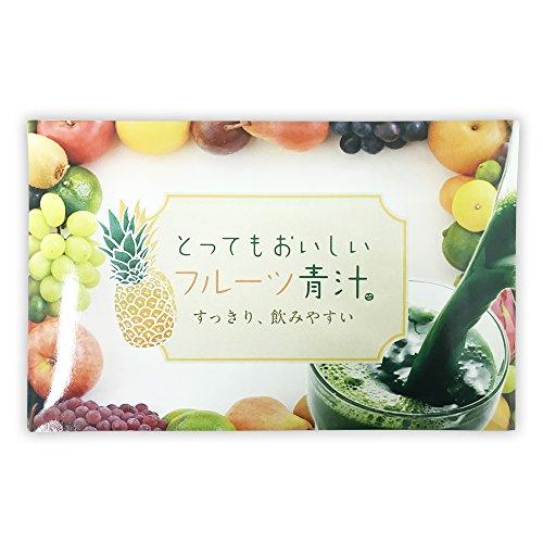 とっても美味しい フルーツ青汁