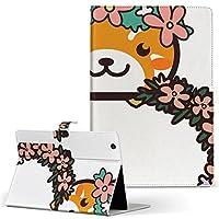 igcase d-01J dtab Compact Huawei ファーウェイ タブレット 手帳型 タブレットケース タブレットカバー カバー レザー ケース 手帳タイプ フリップ ダイアリー 二つ折り 直接貼り付けタイプ 009890 動物 フラワー