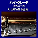 Forever Love Originally Performed By X JAPAN (オルゴール)