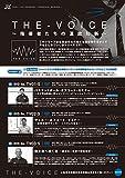 アシックス 都大路へ続く道〜渡辺公二監督の駅伝教育〜[Voice TV03-S 全1巻]