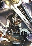 IT'S MY LIFE 10 (10) (裏少年サンデーコミックス)