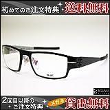 BELLINGER(ベリンガー)BLaC(ブラック) Widemouth (carbon/glass) レンズサイズ52ミリ メンズ メガネ サングラス