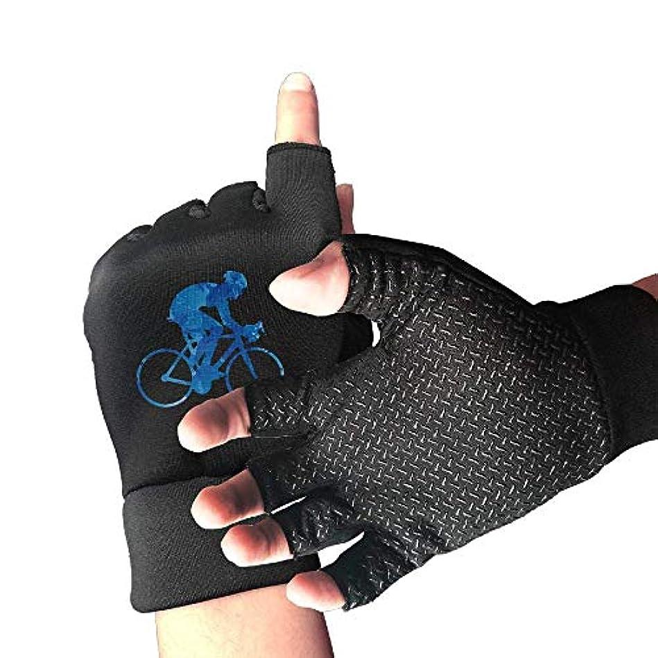 ウルル実用的品揃えCycling Gloves City Riding Men's/Women's Mountain Bike Gloves Half Finger Anti-Slip Motorcycle Gloves