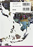 現代アジアの女性たち―グローバル化社会を生きる 画像