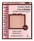 ソフィーナ プリマヴィスタ きれいな素肌質感パウダーファンデーション レフィル ピンクオークル 03 9g