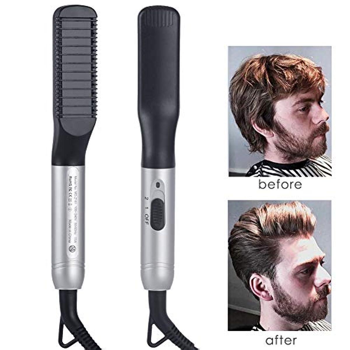 戦士解釈するプラットフォームひげ矯正ヘアブラシ、男性用電気女性ショートヘア矯正コーム、デュアルクイックヒーティングアンチスケーリング