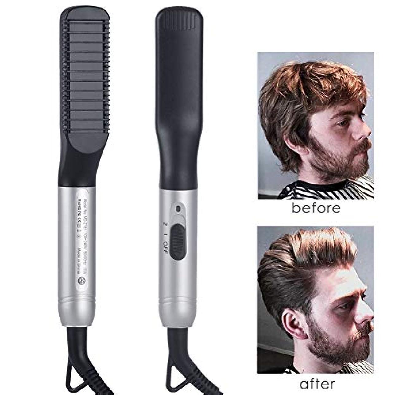 ひげ矯正ヘアブラシ、男性用電気女性ショートヘア矯正コーム、デュアルクイックヒーティングアンチスケーリング