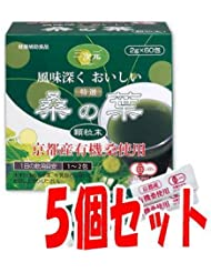 特選 桑の葉 顆粒末(60包) 5個