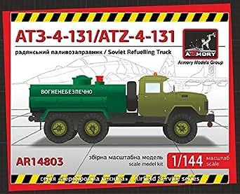 アモリー 1/144 ロシア軍 ATZ-4-131燃料補給タンクローリー プラモデル UR14803