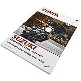 クライマー Clymer マニュアル 整備書 72年-77年 スズキ GT380/GT550/GT750 2スト 700368 M368