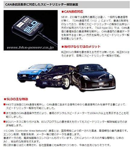 HKS スピードリミットディフェンサー タイプ1 4502-RA002