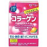 井藤漢方製薬 サプリル コラーゲン 2g 30...