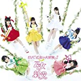 ビバ ! 乙女の大冒険っ!! 初回限定盤B(CD+DVD) - 乙女新党
