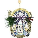 正月飾り リース飾り 慶雅(けいが) NR-151