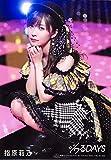 【指原莉乃】 公式生写真 AKB48 ジワるDAYS 通常盤封入 私だってアイドル! Ver.