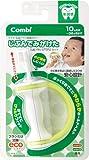【日本製】コンビ Combi テテオ teteo じぶんでみがけた 乳歯ブラシ STEP2セット (10ヵ月頃~36ヵ月対象) のど突きしにくい安心設計