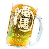 選べる25デザイン 名入れ ビールジョッキ 410ml マイジョッキ ビアグラス ギフトポーチ付