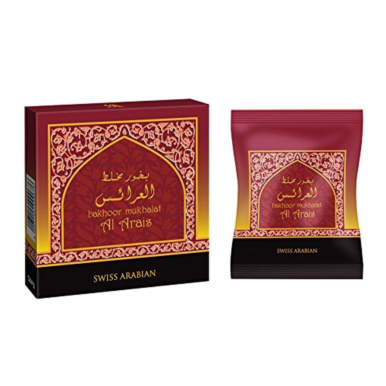境界すり減る休暇swissarabian Mukhalat Al Arais Bakhoor (40g) Incense
