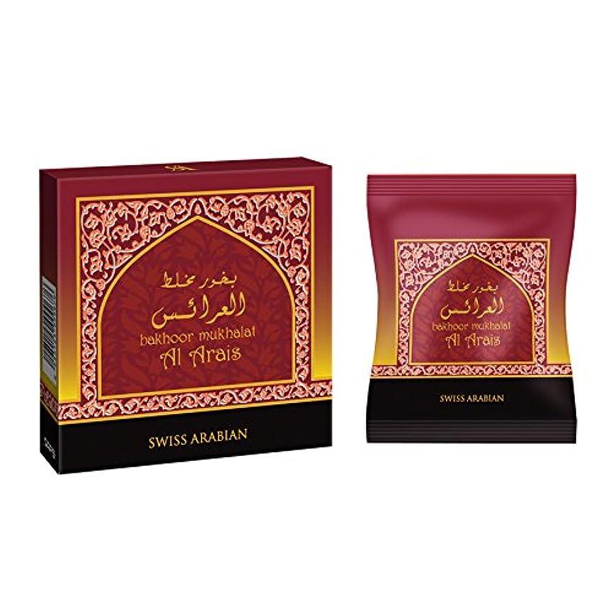 駐地祭司枠swissarabian Mukhalat Al Arais Bakhoor (40g) Incense