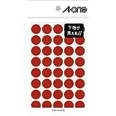 エーワン(A-one) カラーラベル 透明赤 丸型 15mmφ 3シート(120片) 07271