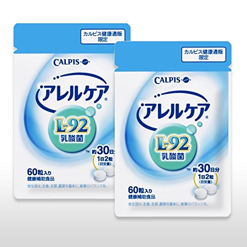 カルピス アレルケア 60粒パウチ (L-92乳酸菌配合) × 2個