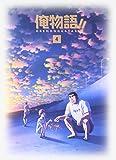 俺物語!! Vol.4[DVD]