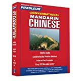 Pimsleur Chinese (Mandarin) Conversational Course - Level 1 Lessons 1-16 CD: Learn to Speak and Understand Mandarin Chinese with Pimsleur Language Programs by Pimsleur(2005-11-01)