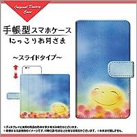AQUOS mini [SH-M03] BIGLOBE 楽天モバイル aquos mini 手帳型 スライドタイプ 内側ブラウン 手帳タイプ ケース ブック型 ブックタイプ カバー スライド式 にっこりお月さま やの ともこ