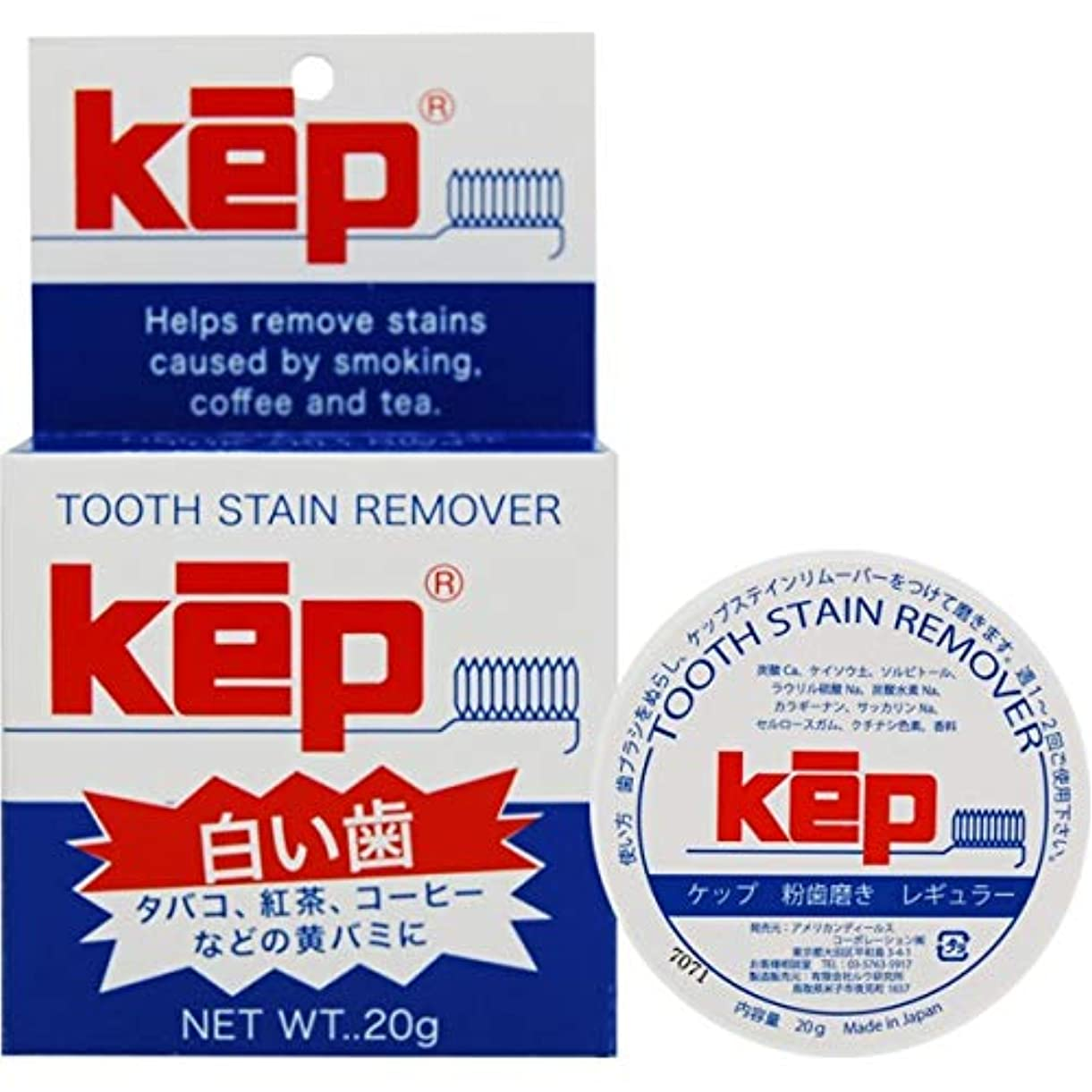 頬骨復活する意図的アメリカンディールスコーポレーション ケップ 粉ハミガキ 20g×(6個セット)