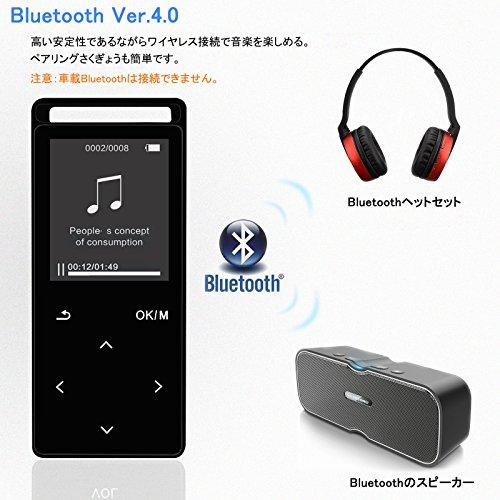 【Newiy Start】mp3プレーヤー Bluetooth スピーカー SDカード対応 HiFi音質 タッチボタン 音楽プレイヤー 内蔵8GB 録音 FMラジオ機能搭載 デジタルオーディオプレーヤー NS-K188A