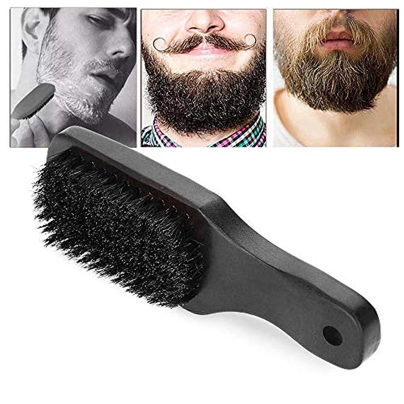 霧レルム朝食を食べるポマードの毛の櫛、ひげのための剃るブラシの毛の手入れをするポマードの毛の櫛の人のひげを生やしたひげのクリーニングブラシの毛