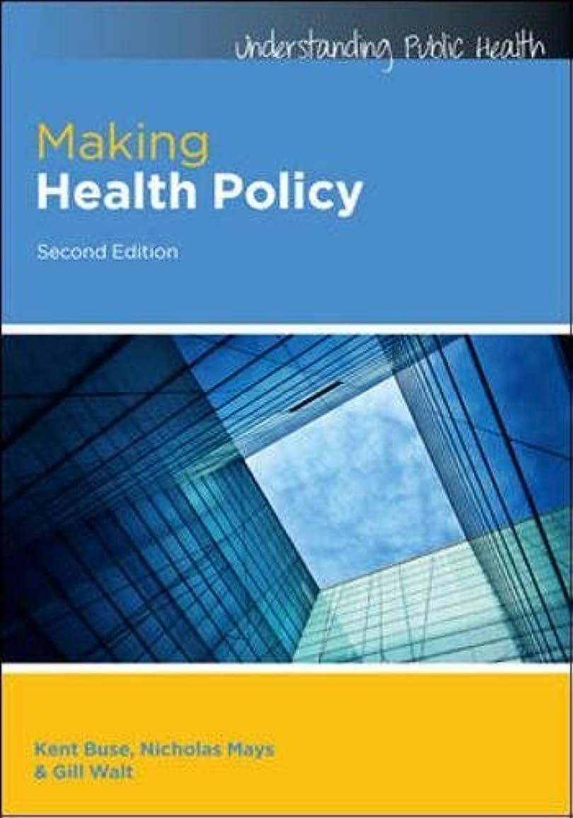 無限大リーン優れましたMaking Health Policy (Understanding Public Health)