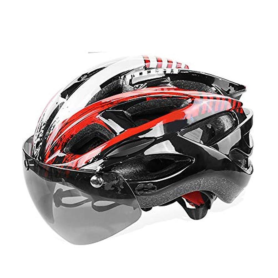 たまに引き付ける緯度ヘルメット、自転車ヘルメット、高密度EPSキャップ材を使用、ヘルメットの耐衝撃性をワンピース設計で実現、体重わずか310g、頭囲58-61Cmに適しています