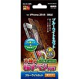 エレコム iPhone7 Plus フィルム / アイフォン7 プラス 液晶保護 フィルム ゲーム ブルーライトカット 反射防止 PM-A16LFLGMBLAG