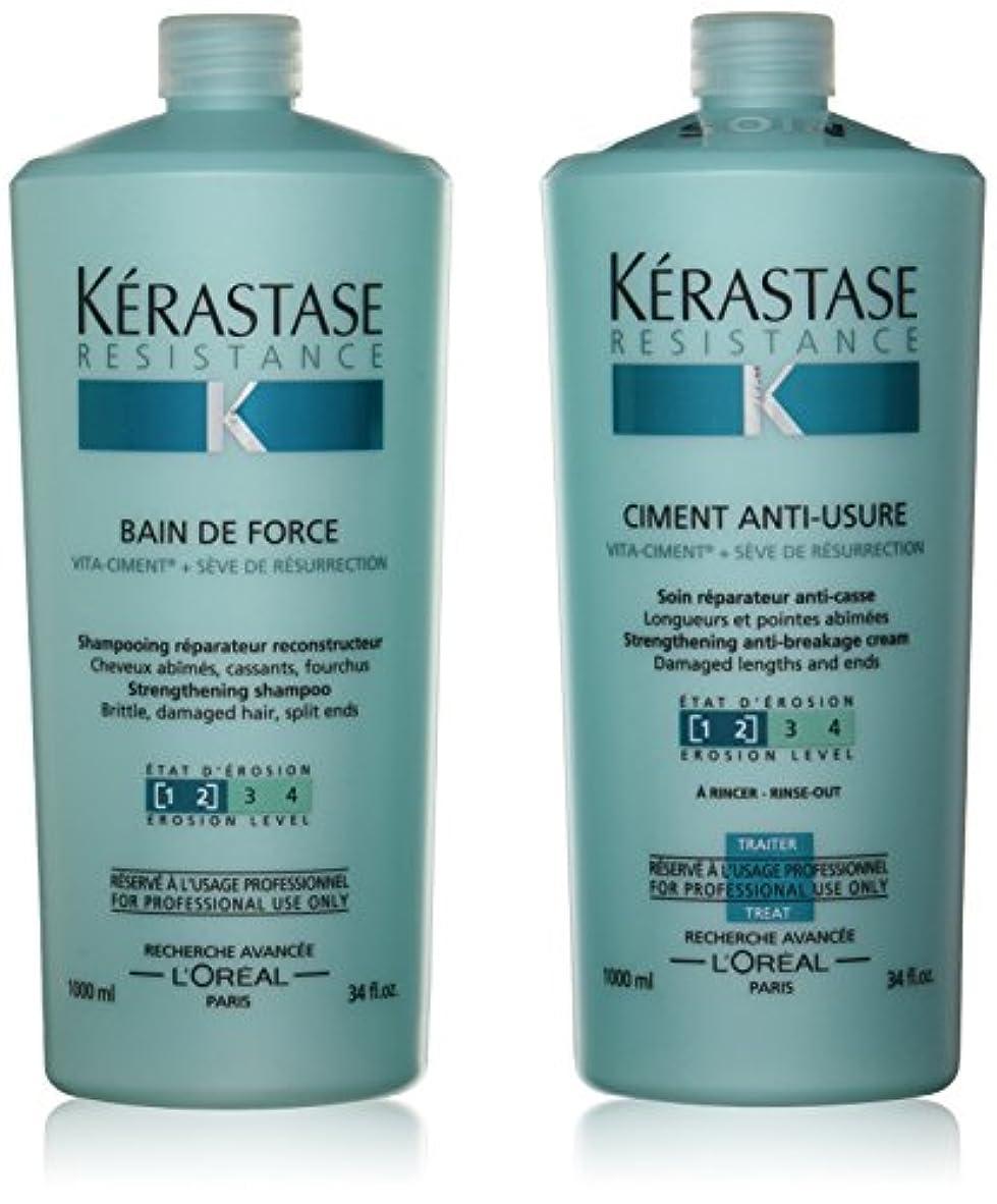 湿気の多い制約解き明かすケラスターゼ(KERASTASE) RE(レジスタンス)業務用セット(バンドフォルス、ソワンドフォルス)[並行輸入品]