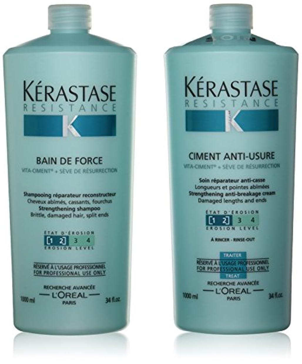 やりがいのある規模便宜ケラスターゼ(KERASTASE) RE(レジスタンス)業務用セット(バンドフォルス、ソワンドフォルス)[並行輸入品]